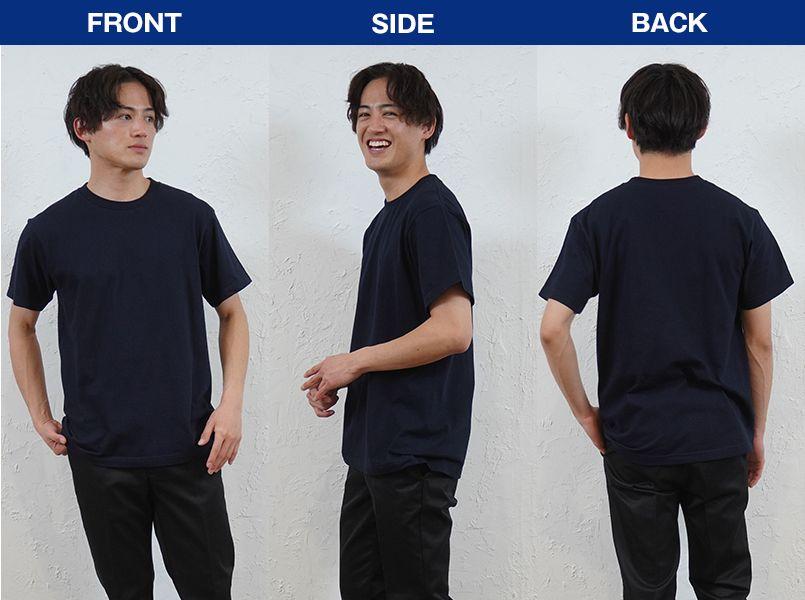 00085-CVT ヘビーウェイトTシャツ(男女兼用) モデル前後(メンズ)