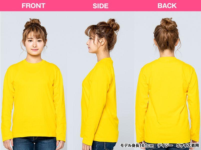 00102-CVL 5.6オンス ヘビーウェイト長袖Tシャツ(男女兼用) モデル前後(レディース)