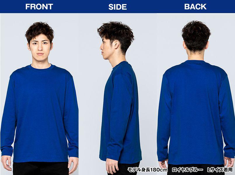 00102-CVL 5.6オンス ヘビーウェイト長袖Tシャツ(男女兼用) モデル前後(メンズ)
