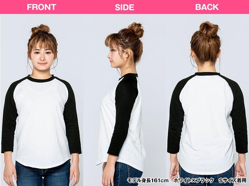 00107-CRB 5.6オンス ヘビーウェイトベースボールTシャツ(男女兼用) 3/4スリーブ モデル前後(レディース)