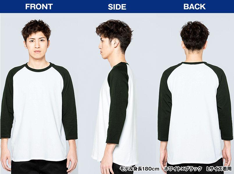 00107-CRB 5.6オンス ヘビーウェイトベースボールTシャツ(男女兼用) 3/4スリーブ モデル前後(メンズ)