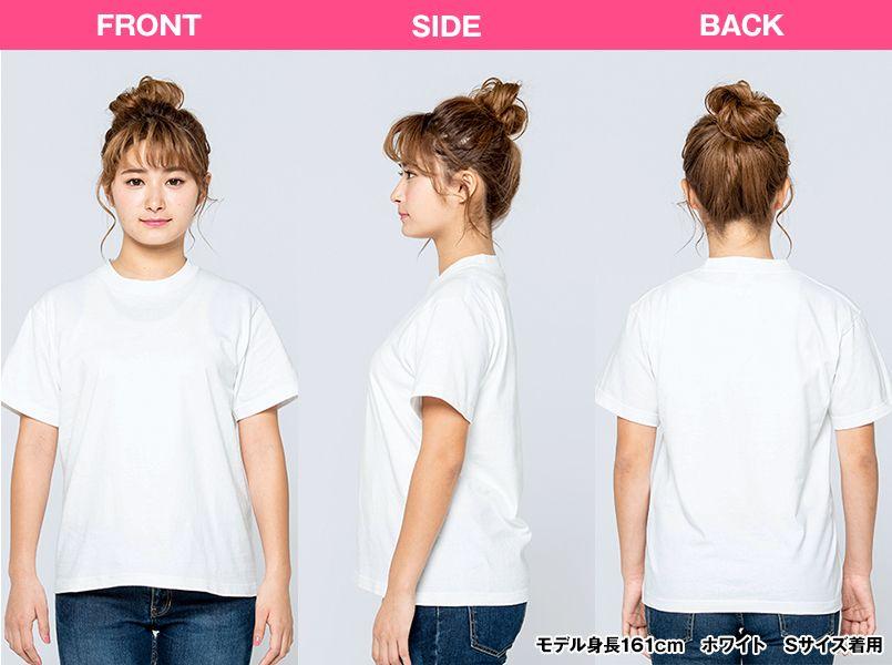00148-HVT 7.4オンス スーパーヘビーTシャツ(男女兼用) モデル前後(レディース)