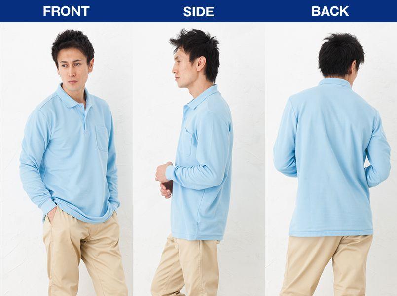 T/C長袖ポロシャツ(男女兼用)ポケ付き(5.8オンス) モデル前後(メンズ)