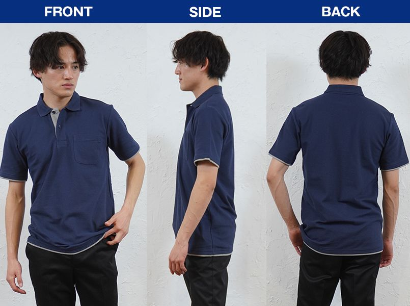 00195-BYP ベーシックレイヤードポロシャツ(5.8オンス)(男女兼用) モデル前後(メンズ)