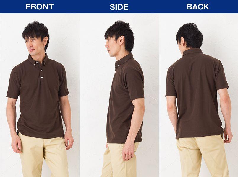 00197-BDP ボタンダウンポロシャツ(4.9オンス)(男女兼用) モデル前後(メンズ)