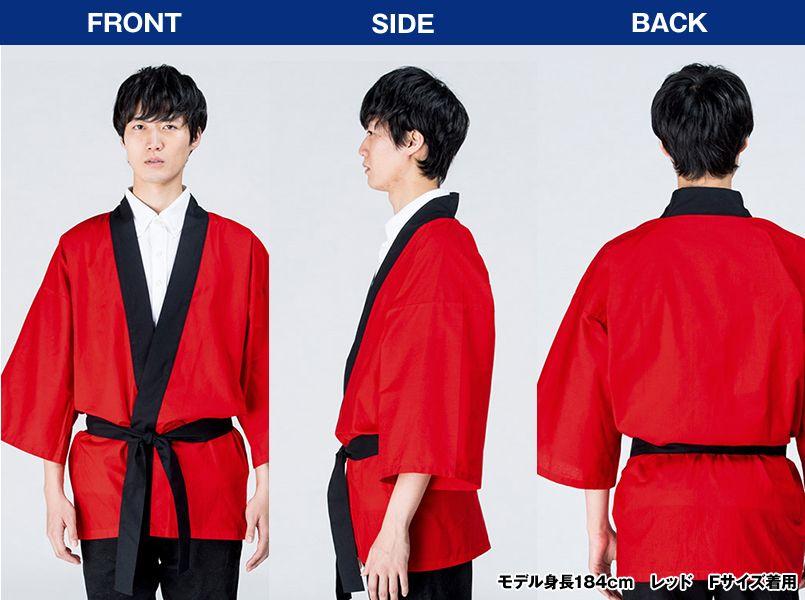 00215-EH イべントハッピ(黒帯セット)(男女兼用) モデル前後(メンズ)
