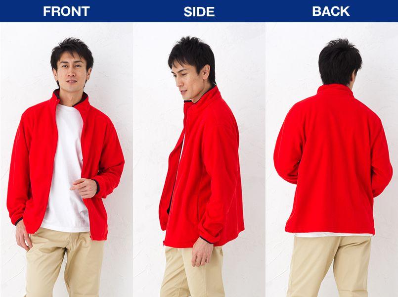 [在庫限り/返品交換不可]00231-FJ 軽防寒 フリースジャケット(男女兼用) モデル前後(メンズ)