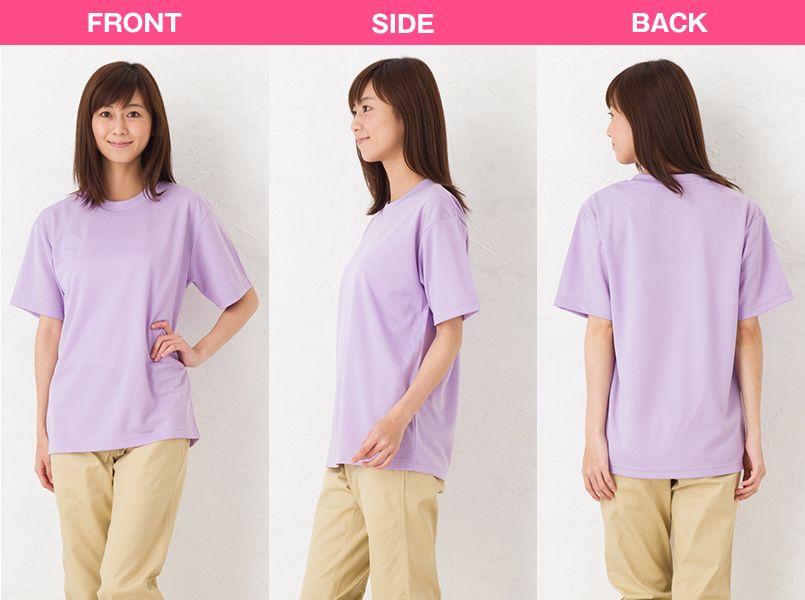 ドライTシャツ(4.4オンス)(男女兼用) モデル前後(レディース)
