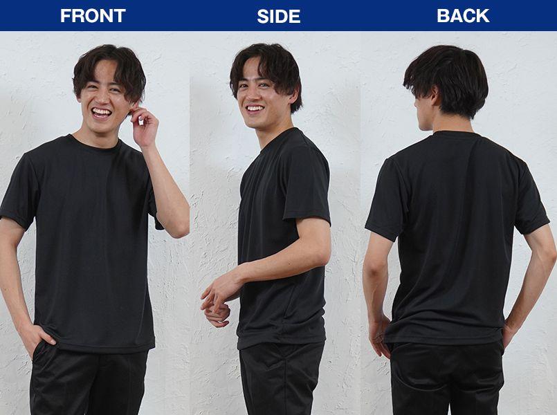 ドライTシャツ(4.4オンス)(男女兼用) モデル前後(メンズ)