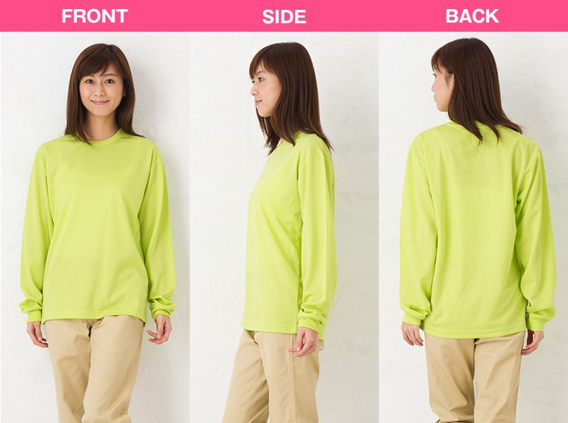 00304-ALT ドライロングスリーブTシャツ(4.4オンス)(男女兼用) モデル前後(レディース)