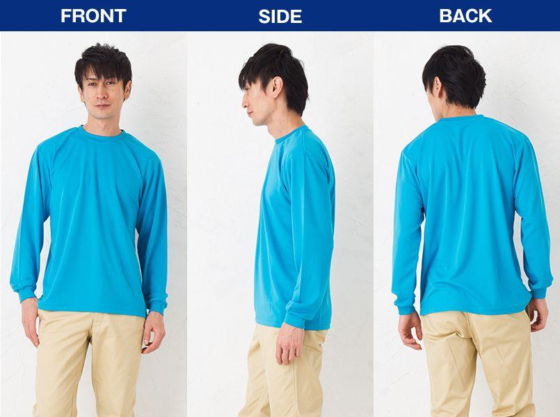 00304-ALT ドライロングスリーブTシャツ(4.4オンス)(男女兼用) モデル前後(メンズ)