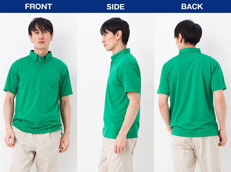 00313-ABN 4.4オンス ドライボタンダウンポロシャツ(ポケット無し)(男女兼用) モデル前後(メンズ)
