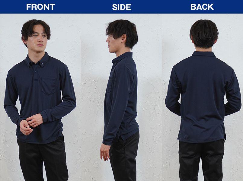 00314-ABL 4.4オンス ドライボタンダウン長袖ポロシャツ(男女兼用) モデル前後(メンズ)