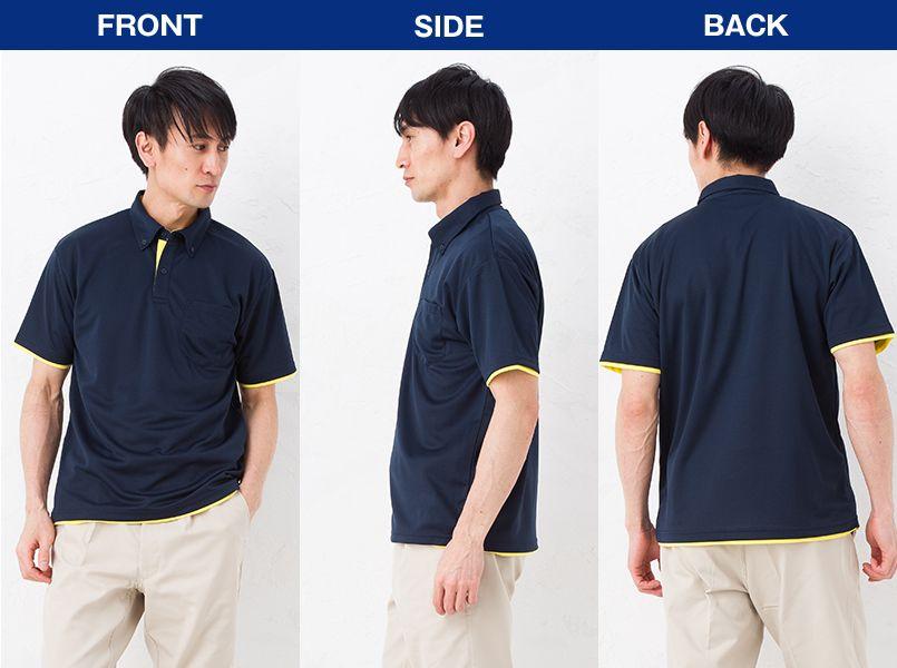 00315-AYB 4.4オンス ドライレイヤードボタンダウンポロシャツ(男女兼用) モデル前後(メンズ)