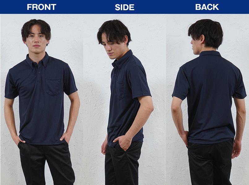 ドライ・ボタンダウンポロシャツ(4.4オンス)(ポケット有り)(男女兼用) モデル前後(メンズ)