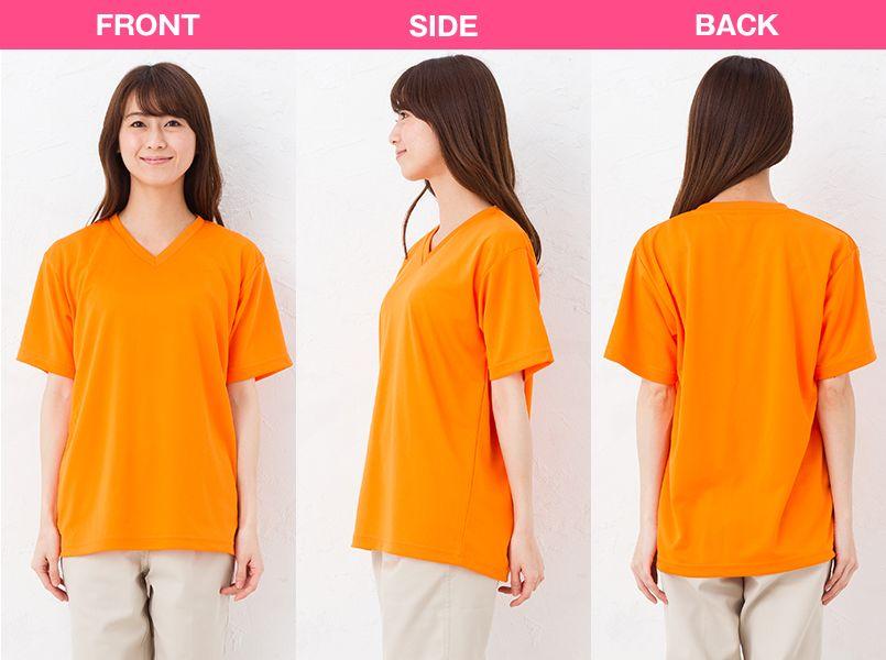 00337-AVT ドライVネックTシャツ(4.4オンス)(男女兼用) モデル前後(レディース)