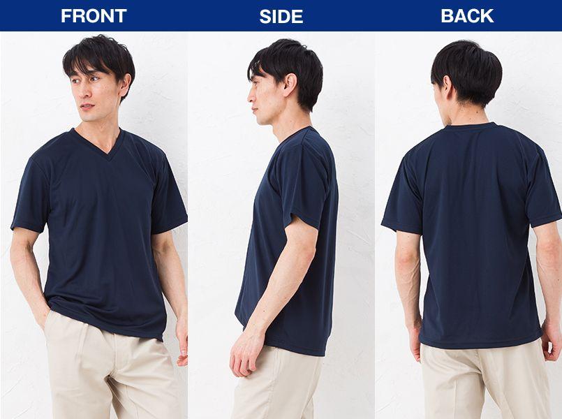 00337-AVT ドライVネックTシャツ(4.4オンス)(男女兼用) モデル前後(メンズ)
