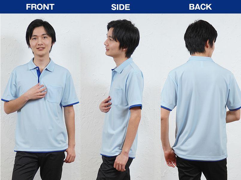 ドライ レイヤードポロシャツ(4.4オンス)(男女兼用) モデル前後(メンズ)