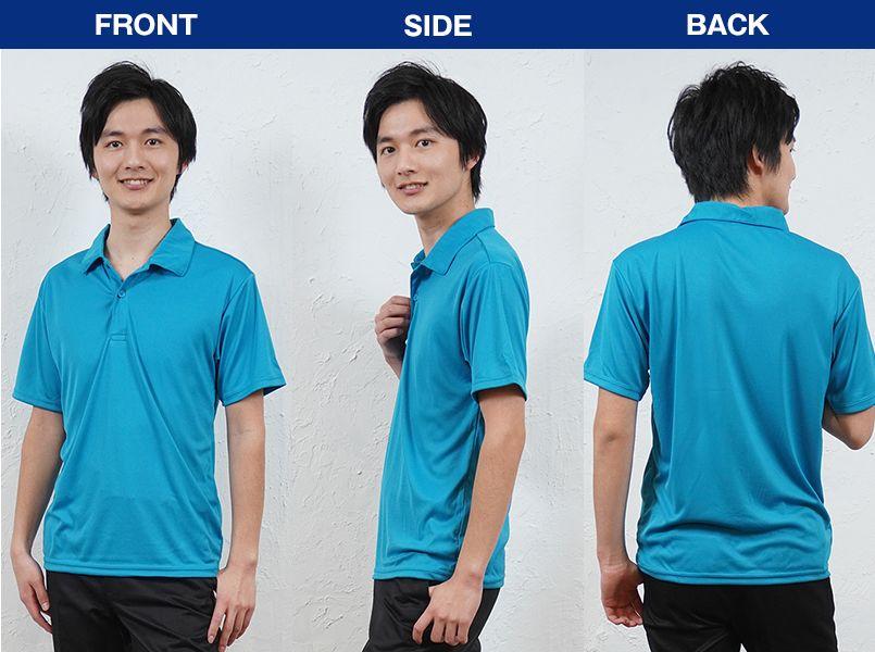 3.5オンス インターロックドライポロシャツ(男女兼用) モデル前後(メンズ)