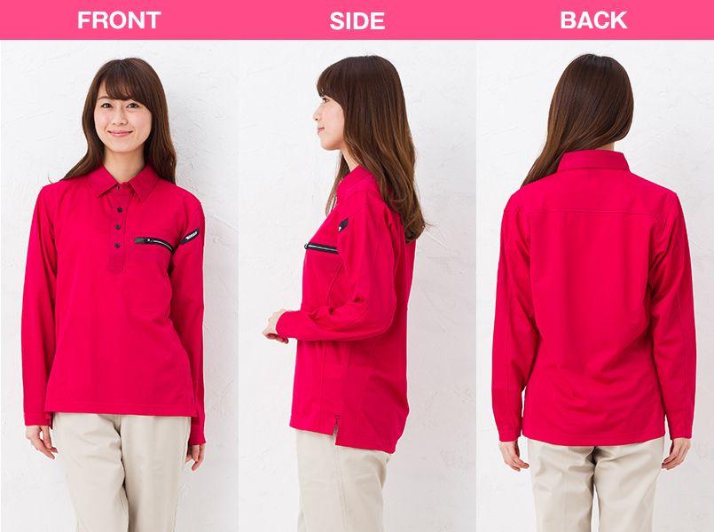 81305 TS DESIGN ES ワークニットロングポロシャツ(男女兼用) モデル前後(レディース)
