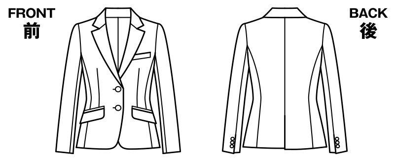 BONMAX AJ0227 [通年]エターナル ジャケット(2つボタン)  無地 ハンガーイラスト・線画