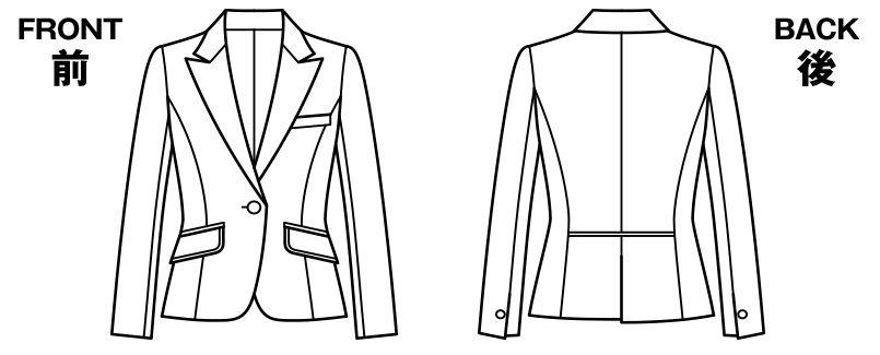 BONMAX AJ0237 ベガ 5つの優れた機能付き!寒色系のピンストライプのジャケット ハンガーイラスト・線画