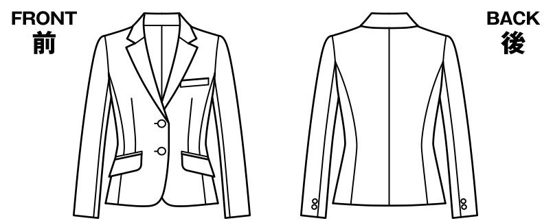 AJ0245 BONMAX/リアン ジャケット(2つボタン)  ストライプ ハンガーイラスト・線画