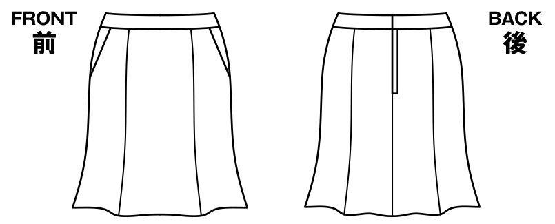 BONMAX AS2279 [通年]インプレス マーメイドスカート 無地[54cm] ハンガーイラスト・線画