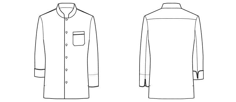 FB4503U FACEMIX コックシャツ/七分袖(男女兼用) ハンガーイラスト・線画