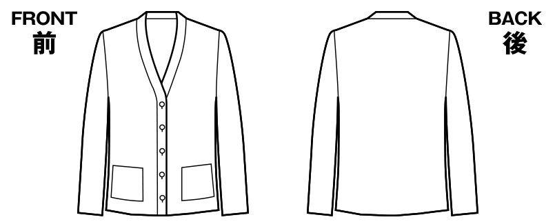 BONMAX KK7100 [秋冬用][厚さ:厚]腰まで隠れる長め丈の定番カーディガン(すっきりシルエット) ハンガーイラスト・線画