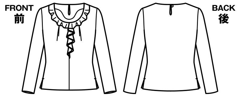 BONMAX KK7503 [通年]アミーザ 胸元のフリルがエレガントな長袖ニット・カットソー ハンガーイラスト・線画