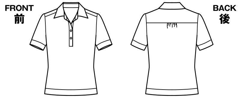 KK7807 BONMAX/アミーザ ニットポロシャツ ハンガーイラスト・線画