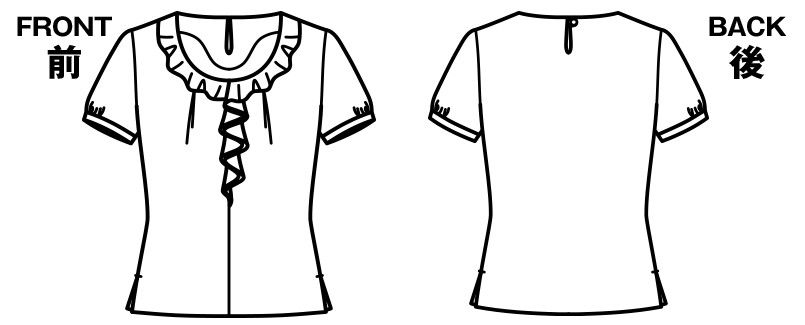 BONMAX KK7809 [通年]アミーザ ラッフル半袖ニット・カットソー ハンガーイラスト・線画