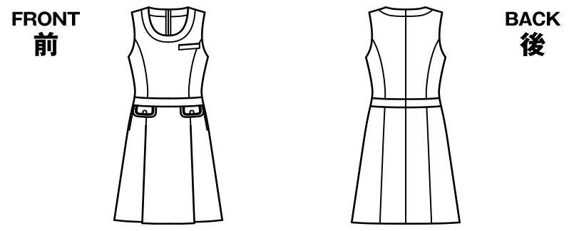 BONMAX LO5103 [通年]エミュ ジャンパースカート チェック ツイード素材 ハンガーイラスト・線画