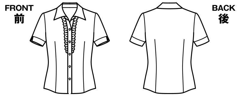 [在庫限り/返品交換不可]RB4544 BONMAX/リサール エレガントな胸元のフリルが華やかな半袖ブラウス ハンガーイラスト・線画