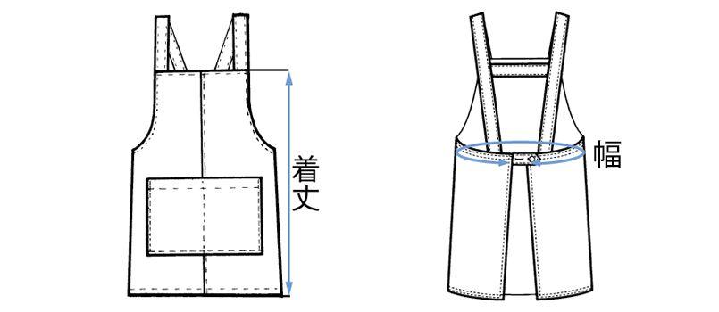 03197 BONUNI(ボストン商会) 胸当てH型エプロン(男女兼用) キャンバス ハンガーイラスト・線画
