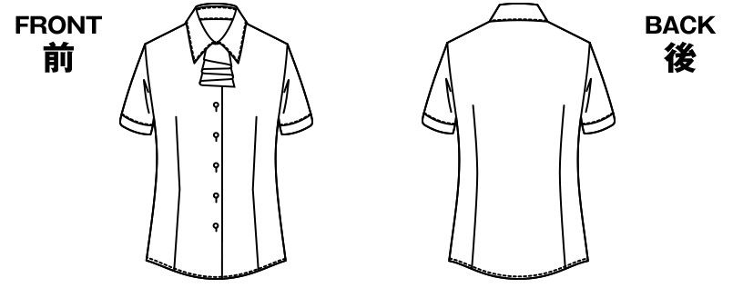 AR1647 アルファピア 半袖ブラウス(リボン付き)エムール ツイスト ハンガーイラスト・線画