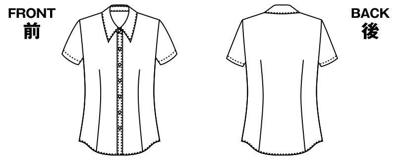 アルファピア AR1651 [通年]シンプル&スマートブラウス [半袖] ハンガーイラスト・線画