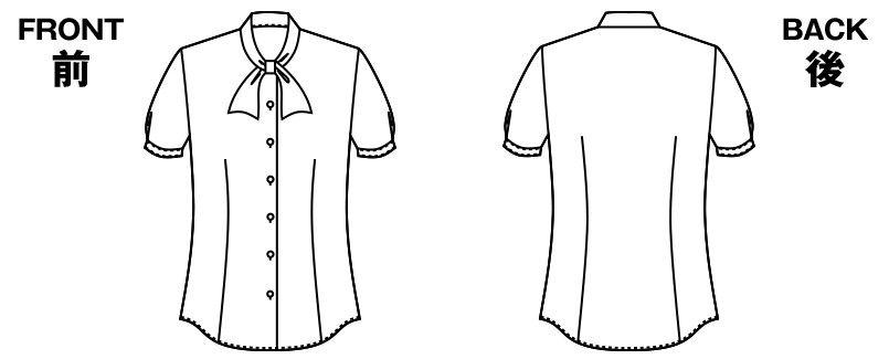 AR1652 アルファピア 化粧汚れもすっきり落ちる 半袖ブラウス(ボウタイ付き) ハンガーイラスト・線画
