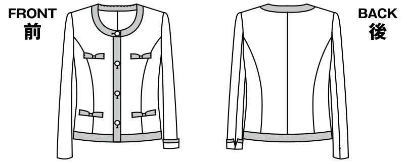 AR4452 アルファピア [秋冬用]ジャケット ツイード ハンガーイラスト・線画