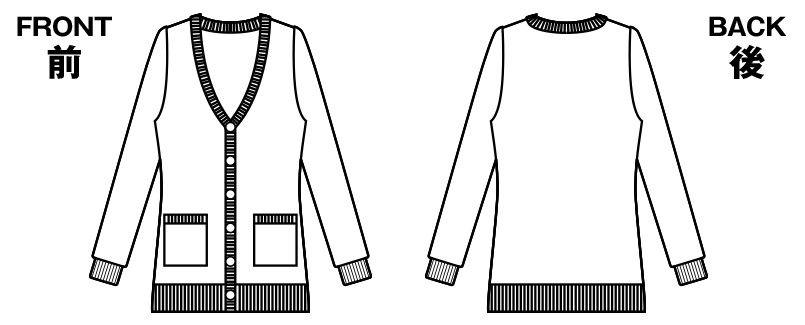 AR9239 アルファピア [通年]カーディガン(ロングタイプ) ハンガーイラスト・線画