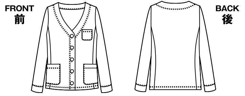 アルファピア AR9241 [通年]ニットジャケット ハンガーイラスト・線画