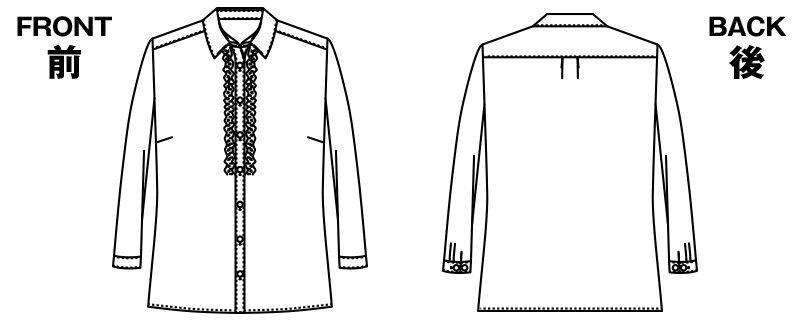 アルファピア NF1531 八分袖ブラウス <サテン生地> ハンガーイラスト・線画