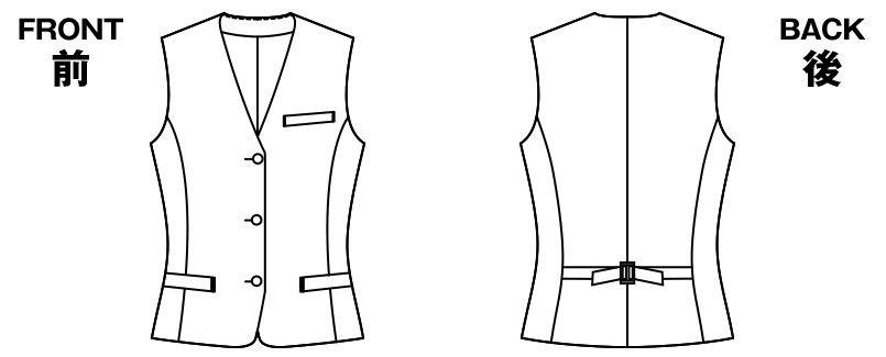 アルファピア UF2507 [秋冬用]ベスト 3つボタン [無地] ハンガーイラスト・線画