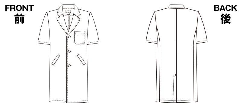 1532PO FOLK(フォーク) メンズ診察衣シングル 半袖(男性用) ハンガーイラスト・線画