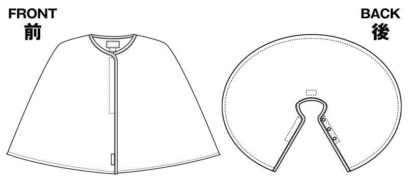 7010SK FOLK(フォーク) ポンチョ(女性用) ハンガーイラスト・線画