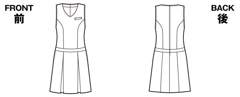 en joie(アンジョア) 61510 [通年]ウエストの締め付けがなくストレスフリーのジャンパースカート 無地 ハンガーイラスト・線画