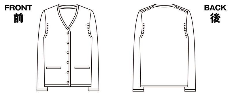 EWG214 enjoy コンパクトにまとまるジャストサイズ カーディガン ハンガーイラスト・線画