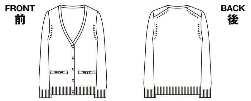 EWG409 enjoy [通年]女性の冷えに優しい体感マジック カーディガン ハンガーイラスト・線画