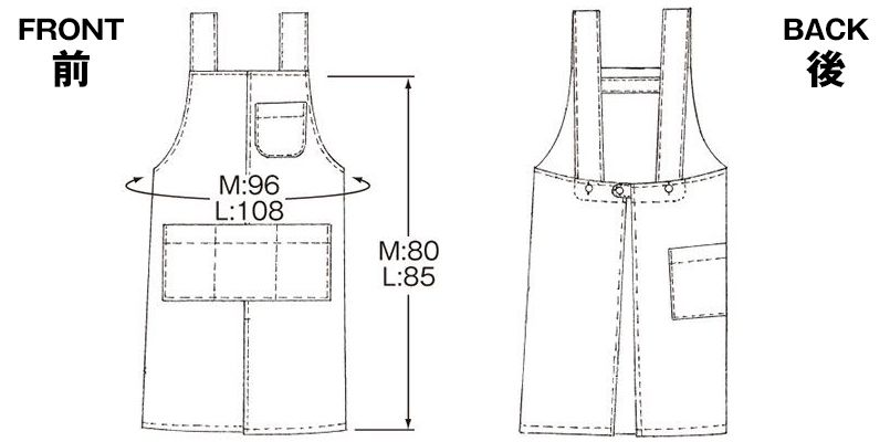 APK489 KAZEN・カゼン H型 胸当てエプロン ハンガーイラスト・線画